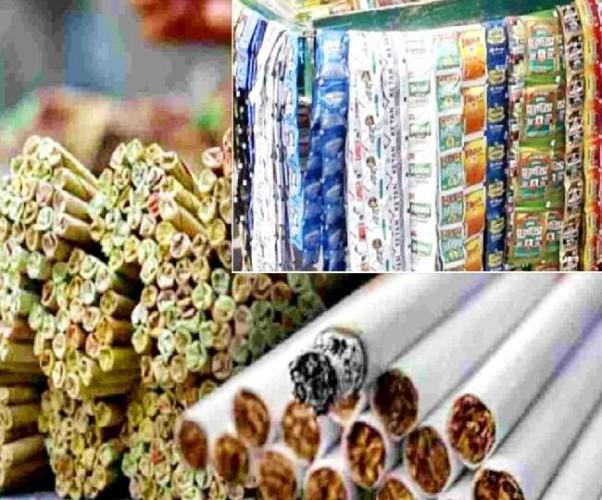 अब तंबाकू उत्पादों की बिक्री के लिए लाइसेंस लेना होगा अनिवार्य