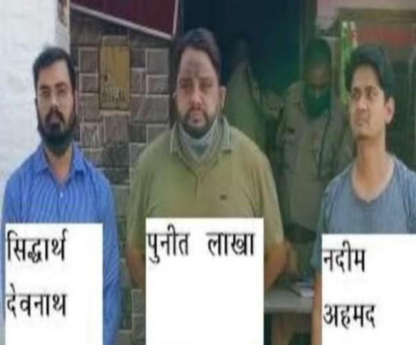 UP STF ने इनामी समेत साइबर गैंग के तीन सदस्य दबोचे
