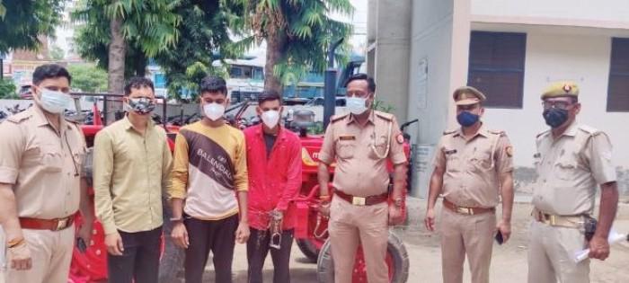 ट्रैक्टर चोर गिरोह के तीन बदमाश गिरफ्तार