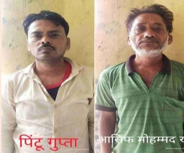 कानपुर में प्रतिबंधित नशीली दवा की खेप के साथ पकड़े गए तस्कर