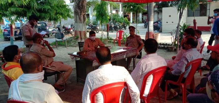 आशियाना कोतवाली में कोविड19 के प्रोटोकॉल पर एक अहम बैठक