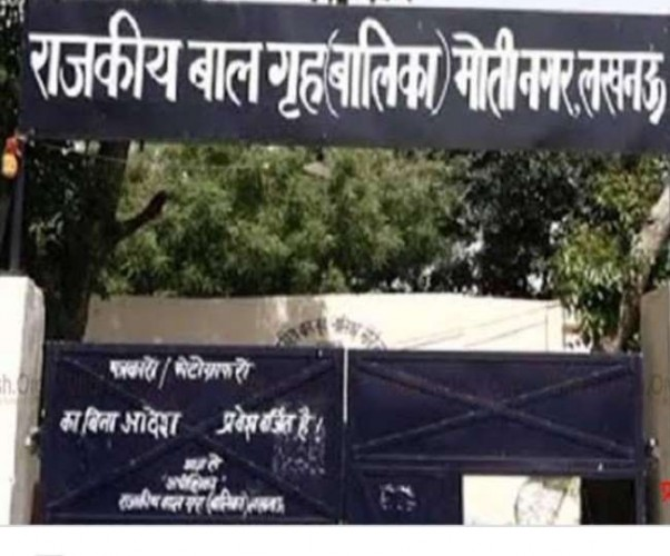 लखनऊ के राजकीय बालगृह से पांच संवासिनियां दीवार फांदकर भागी
