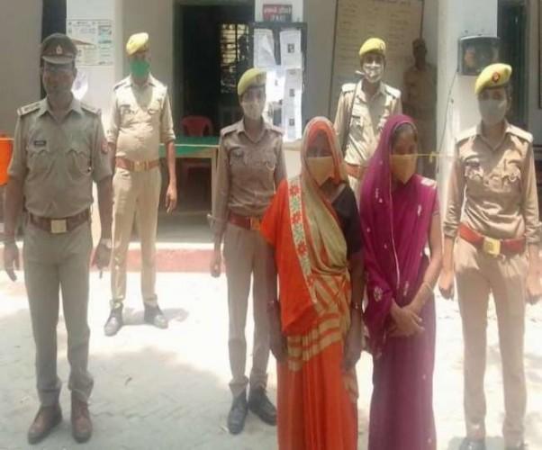 प्रतापगढ़ पुलिस ने दो आरोपितों को किया गिरफ्तार