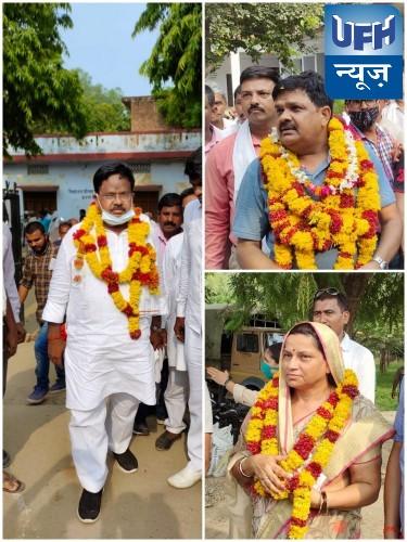क्षेत्र पंचायत प्रमुख के चुनाव में निर्दलीय उम्मीदवार विभा सिंह निर्वाचित घोषित