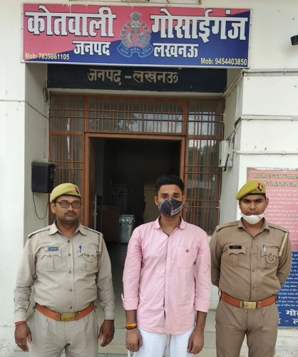 फर्जी  बैनामा कराकर धोखाधड़ी करने वाला अभियुक्त गिरफ्तार