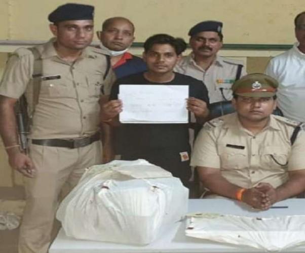 आरपीएफ ने शातिर को कन्नौज से दबोचा, बरामद किए 20 टिकट
