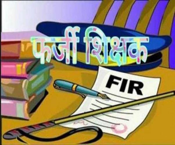 लखनऊ में STF ने फर्जी शिक्षिका को पकड़ा