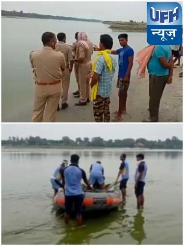 स्नान करते समय गंगा नदी में डूबा युवक, गोताखोरों की तलाश जारी