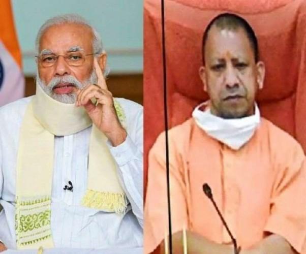 साकार होगा PM नरेंद्र मोदी का सपना - CM योगी
