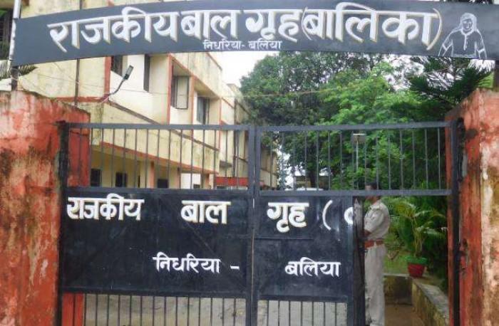 बलिया राजकीय बालिका गृह से भागीं बालिकाओं को पुलिस ने दो घंटे में किया बरामद