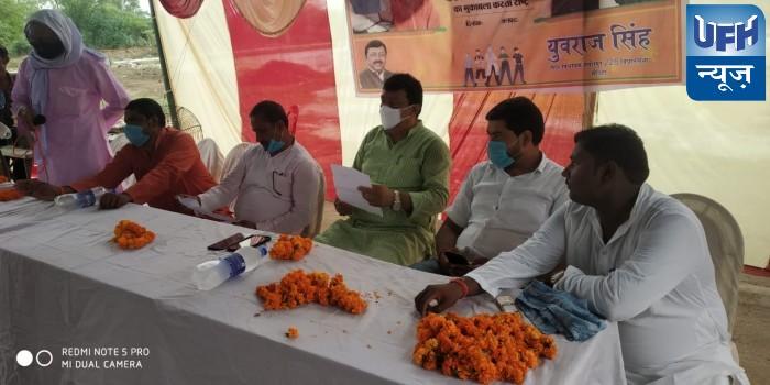 रीवन-हमीरपुर सदर विधायक ने जन चौपाल लगाकर सुनी ग्रामीणों की समस्या