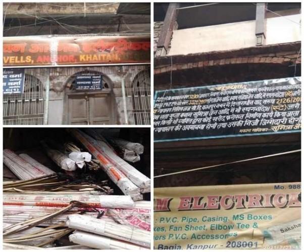 कानपुर में प्रॉपर्टी के विवाद पर कारोबारी पर चाकू-आरी से हमला