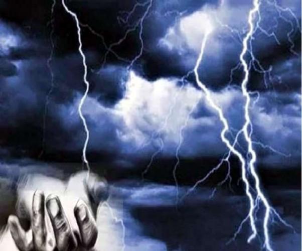रायबरेली में बिजली गिरने से भाई-बहन समेत मां की मौत