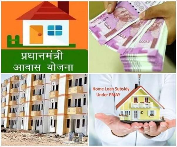 प्रधानमंत्री आवास योजना में एक करोड़ 34 लाख रुपये का गबन,11 पर मुकदमा