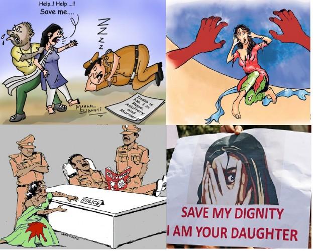 मुख्यमंत्री जी ! आखिर कब होगी युवती के जीवन को बर्बाद करने वाले बलात्कारी की गिरफ्तारी  ?