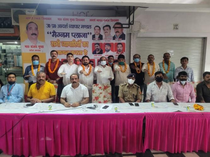 संगठन के प्रदेश अध्यक्ष संजय गुप्ता ने पदाधिकारियों को शपथ दिलाई