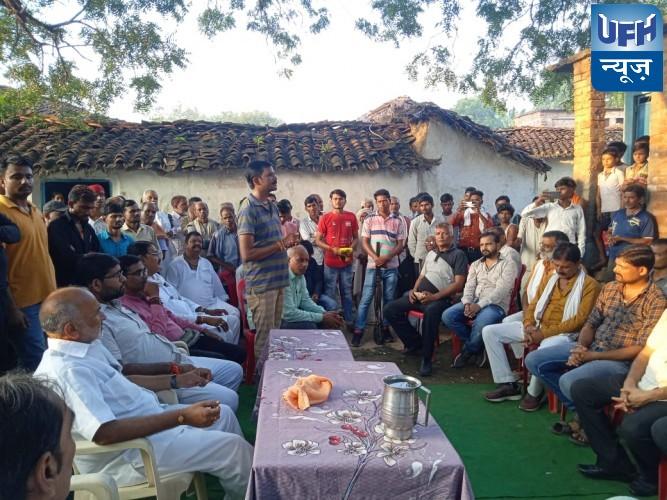 बुंदेलखंड राज्य  की मांग को फलीभूत करेगा कार्यक्रम का संचालन