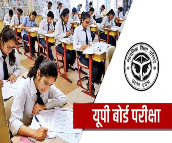 अंक सुधार परीक्षा 590 केंद्रों पर कल से