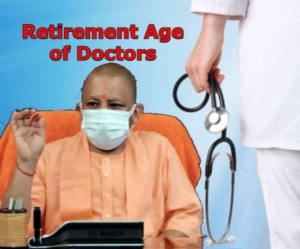 सेवानिवृत्ति आयु 70 साल करने की तैयारी