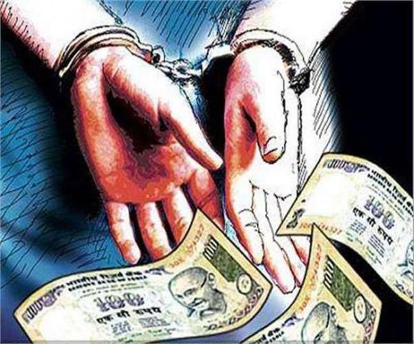मुजफ्फरनगर में रिश्वत लेते पकड़ा गया लेखपाल