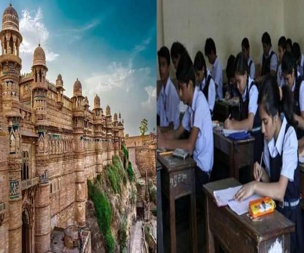 अब पढ़ाई के साथ पर्यटन स्थलों का भी कराया जाएगा भ्रमण