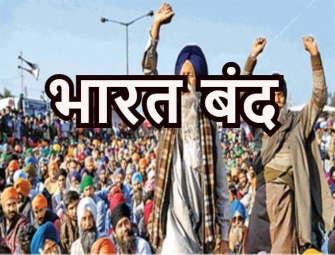 भारत बंद का सपा समर्थन में तो विरोध में उतरेंगे व्यापारी