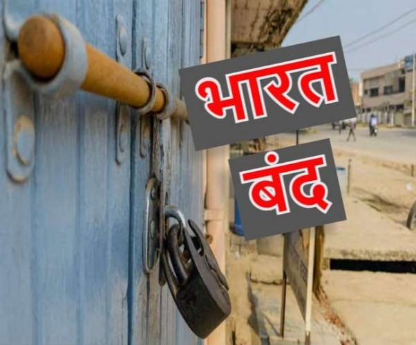 भारत बंद को लेकर यूपी में अलर्ट, चप्पे-चप्पे पर कड़ी नजर