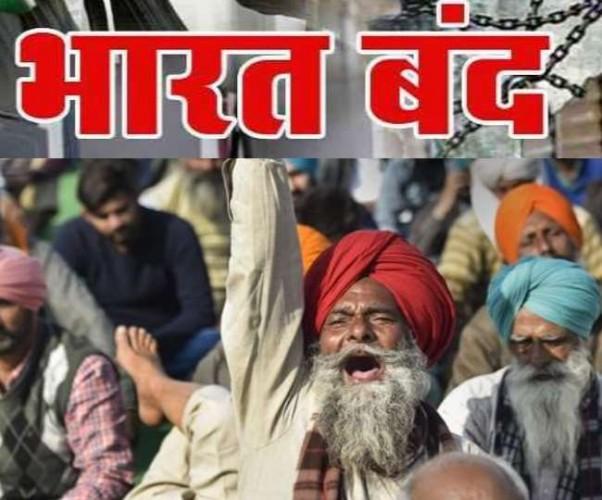 कल भारत बंद, इन दलों ने किया समर्थन, सुरक्षा के तगड़े इंतजाम