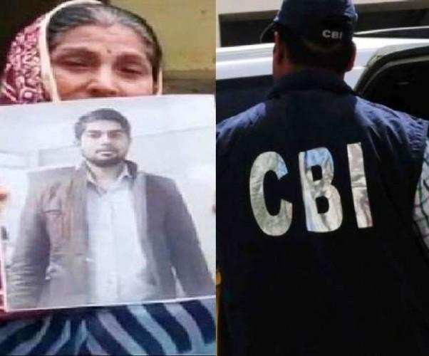 कानपुर के चर्चित संजीत यादव अपहरण व हत्याकांड में CBI सक्रिय
